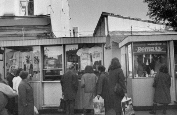 Кто в лихие 90-е жил лучше всего в России