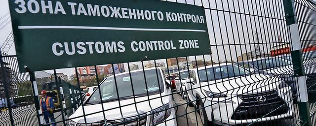 Депутаты Госдумы намерены ввести налоговый вычет на машины для ДВФО