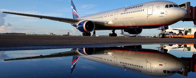 ФСБ задержала топ-менеджера «Аэрофлота»