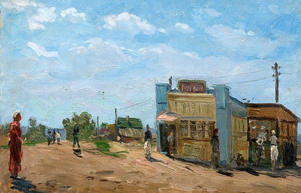 Лирический пейзаж Николая Ромадина в эпоху соцреализма