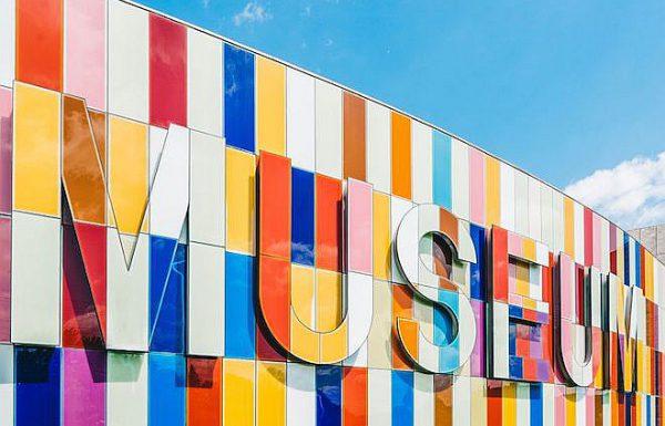 Музеи спорят о том, кто они теперь