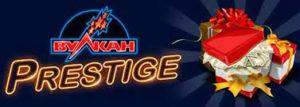 казино Vulkan Prestige