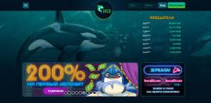 Официальный сайт Orca88