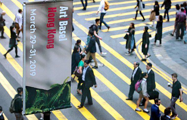 Ярмарка Art Basel в Гонконге отменена из-за коронавируса