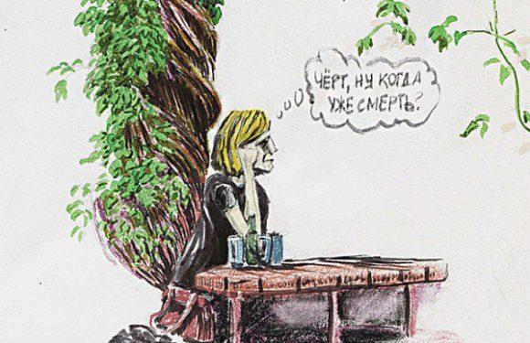 Флешмоб The Art Newspaper Russia: художники за все хорошее