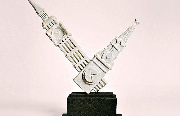 Объявлен шорт-лист IX Ежегодной премии The Art Newspaper Russia