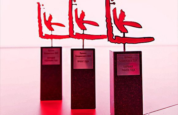 Премия Кандинского объявила лонг-лист
